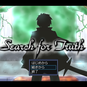 SEARCH FOR TRUTHの画像