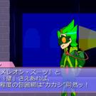 レオンの【カモフラージュ】で色を味方に!