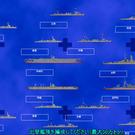 戦闘前に艦隊の編成・陣形を設定。