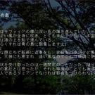 人形島-ningyo jima-