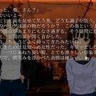 怨鏡-ONKYO-