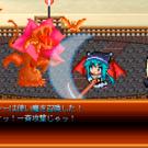 戦闘はアニメによる疑似サイドビューを採用。