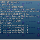 それぞれのコードには説明コメント付き
