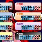 最大で8つのモードが遊べます。