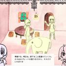 やって来た小象