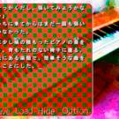 電子ピアノ。