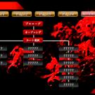 ルートマップ画面