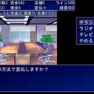 ゲーム画面2
