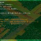 image: 冒頭シーン画面