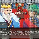 王様と王子様がおりなすストーリー!