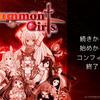 Summon Girls