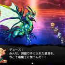 剣も魔法も効かない竜に対して有効なアイテムとは!?