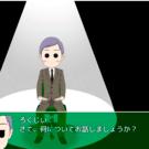 ストーリーテラー ろくじい 登場!