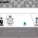 ロボットバトル「メカラグル」の舞台へ !!