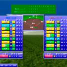 試合観戦は全打席フル観戦・スコアボード・一括表示から選べます