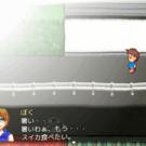 基本的にこの少年しかゲームに登場しませんが、