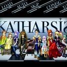 KATHARSiS体験版リバイズドver