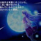 ノベルモード(イベンド画面)