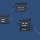 AI構築画面。有限状態マシンからヒントを得て直感的なAI構築が可能となりました。