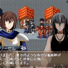 ゲームはSRPG形式でユニットを操作します。