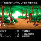 戦闘画面はサイドビュー。 女戦士たちが派手に動きます。