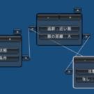AI構築画面