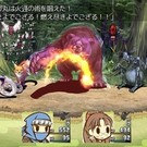 和びさび戦闘画面