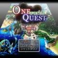 ONE world QUEST ver2.00のイメージ