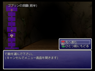 ONE world QUEST ver2.00のゲーム画面「」