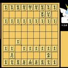 ペガ将棋(ゲーム画面)