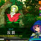 出題される漢字を読んで敵を攻撃!