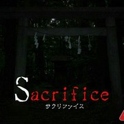 Sacrifice -SecondFear-(体験版)の画像