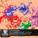 乱世になったイルタヴ大陸の戦争話