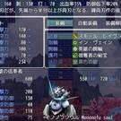 斬・刺・打の武器攻撃力と、敵の防御力