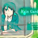 雨が降るタイトル画面