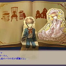 『Narr Garten』ゲーム画面