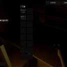 ゲームプレイ中の画面1(メニュー画面)