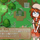島の主・ユリカさんは、島を賑やかにしたいみたい。