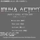 タイトル画面 4つのゲームモード