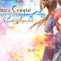 Euphoric Create~Stairs of Affection~のイメージ