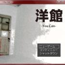 前作『脱出~Dash to~』につづくRPGツクールVX製の脱出ゲーム第二弾!