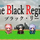 ブラック・リージョン