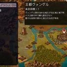 広大なワールドマップ