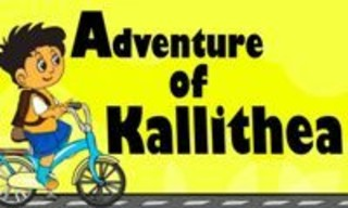 NSR adventure of kallitheaのゲーム画面「NSR adventure of kallithea」