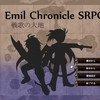 Emil Chronicle SRPG