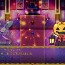 屋敷で出会う、かぼちゃのおばけ