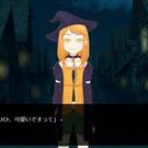 魔法使いとその弟子はある思惑をもって村へ……