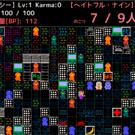 舞台となる街。 ゲームはこのマップ一枚の中で展開されます。
