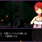 主人公「ネコ」と口の悪い黒いピューマ