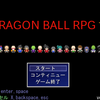 DRAGON BALL RPG B